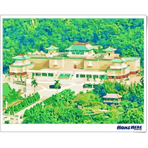 數字油畫 國立故宮博物院院景