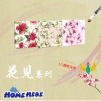 數字油畫 花見系列3入組 玫瑰 櫻花 百合 (3+1送亮光漆)